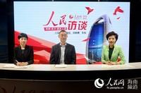 三亚学院副校长刘晓鹰、车怡做客人民网海南频道