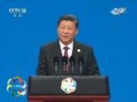 亚洲文明对话大会开幕式