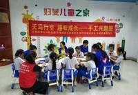美兰区新安社区举办儿童手工兴趣班活动