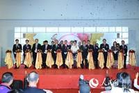 2019台北两岸观光博览会在台北开幕