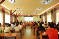 槟榔谷景区召开第四届第四次职代会
