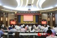 海南省银行业协会在海口召开2019年年会暨文明规范服务工作表彰大会