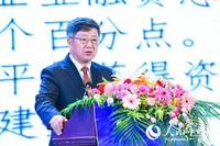 第十一届、第十二届全国政协委员、中国(海南)改革发展研究院院长迟福林作主题演讲