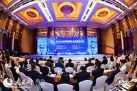 2019自由贸易园区发展国际论坛在海南省海口市举办