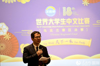 中国驻乌克兰使馆参赞张文伟致辞。