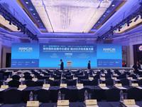 第十一届陆家嘴论坛(2019)即将开幕。本届论坛主题是加快国际金融中心建设 推动经济高质量发展。(人民网记者 刘然 摄)