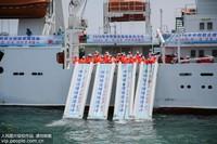 6月26日,中韩渔业资源联合增殖放流活动在山东青岛举行。
