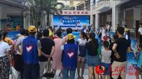 """以""""童心鱼乐 童心梦想""""为主题的系列公益活动在海南(海口)青少年活动中心举行"""