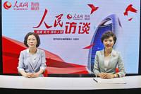 葫芦娃药业集团董事长刘景萍做客人民网