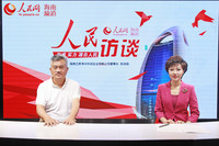 海南立昇净水科技实业有限公司董事长陈良刚做客人民网