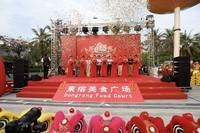 三亚市旅文局副局长陈光发、三亚市市场监管局副局长阎国镭到三亚亚龙湾东榕美食广场指导标准化实施情况。