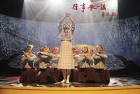 《往事歌谣》(北京师范大学/供图)