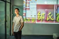邹小喜 成立了邹氏宗亲网的公众号