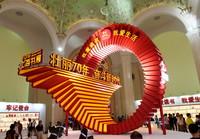 8月14日,读者在2019上海书展上参观。