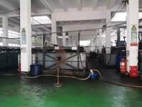 重稀土车间萃取装置未安装废气收集处理设施