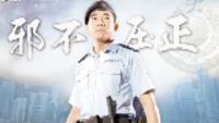 混剪爆燃视频!香港,不是暴徒为所欲为的地方!
