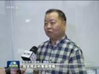 香港媒体人士呼吁警方采取措施制止暴力行径