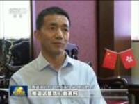 多个在港社团举行联合记者会  强烈谴责暴力乱港行为