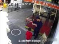 消防叔叔  你吃冰淇淋吗?8岁娃打破存钱罐送14.7元