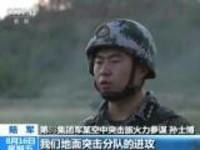 陆军某部实战化空地合成演练:空地立体协同  锤炼突防能力