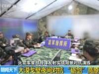 """火箭军某部导弹发射实战背景对抗演练:大漠戈壁夜间对抗  """"砺剑""""高原"""