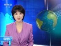 韩军方称朝鲜发射两枚不明飞行物