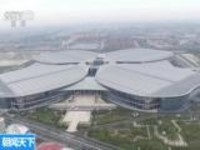 """上海:第二届进博会保障工程""""加速跑"""""""