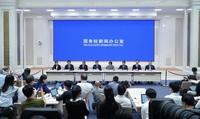 8月15日,国务院新闻办在北京举办吹风会,请内地专家学者谈对香港当前事态看法。专家们表示,解决当前香港问题的唯一途径是回到法治轨道。新华社记者 才扬 摄