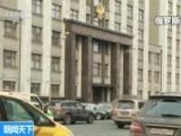 俄罗斯:俄联邦国家安全委员会官员——美以网络安全为由  公然攻击他国