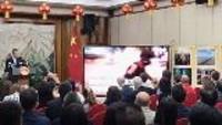 中国驻英国大使刘晓明在大使馆中外记者会播放一段视频