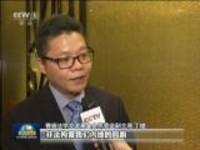 香港各界强烈谴责机场暴力事件