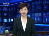 新华时评:捍卫中方正当权益毫不动摇