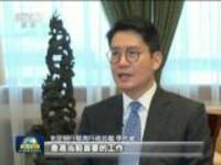 香港金融界人士:反对暴力  恢复秩序
