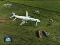 联播快讯:俄客机遭鸟群撞击  成功迫降玉米地