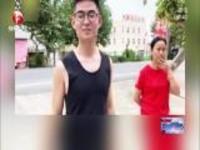 见义勇为:警校学生每天坚持长跑  小偷被追到腿软