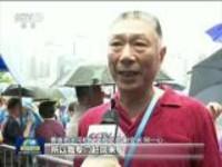 """香港各界举行""""反暴力 救香港""""大集会"""