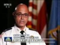 美国专家:处置暴力示威  美警方不手软