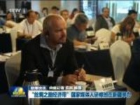 """联播快讯:""""丝绸之路经济带""""国家媒体人研修班在新疆举办"""
