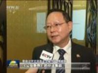 香港法律界人士强烈谴责机场暴力事件