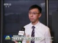 香港教育界人士告诫青年勿被利用
