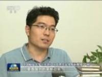 内地青年:支持香港止暴制乱  维护社会繁荣稳定