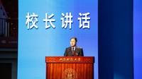 上海财经大学校长蒋传海(学校供图)