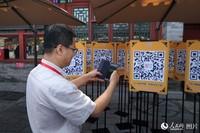 冯乃恩馆长演示扫码购票过程。