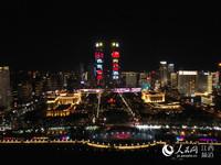 """9月20日晚,人民网""""向祖国表白""""公益灯光秀在南昌市绿地双子塔点亮。图为无人机航拍画面。"""