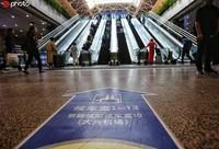 9月20日,北京西站增设京雄城际列车候车区。(IC photo)