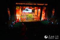 """江西萍乡举行""""我和我的祖国""""大宣讲,以情境吟诵、春锣、歌舞等形式进行,寓教于乐、通俗易懂。"""