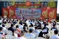 江西崇仁第四届麻鸡美食文化旅游节在山凤小镇举行