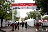 """""""2019中国节""""21日上午于东京都涩谷区代代木公园开幕。"""