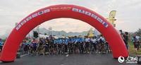 自行车爱好者从华富里府出发。