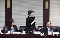 东京财团政策研究所小田早苗常务理事(图中)致辞。